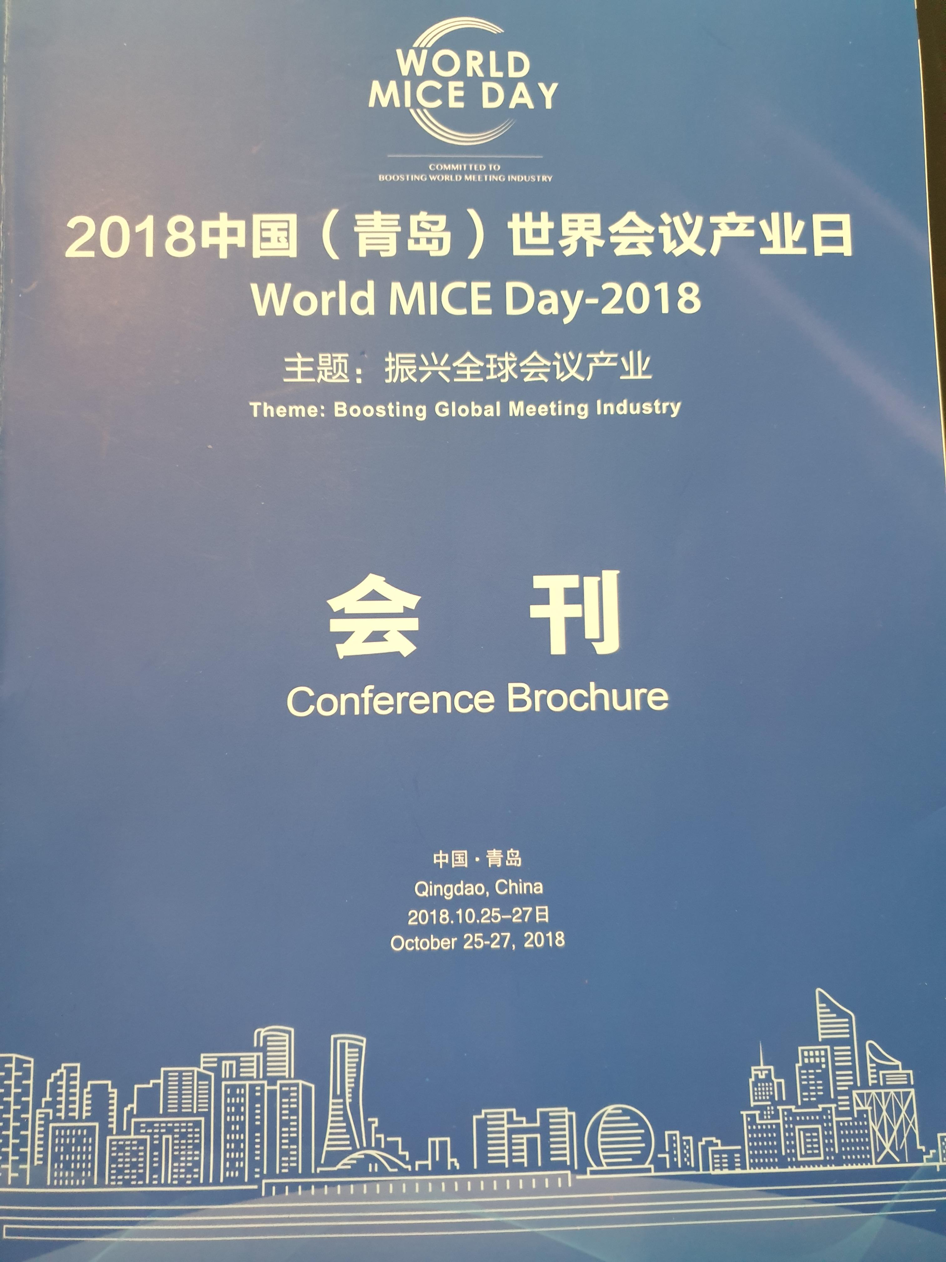 World MICE Day 2018 (1)